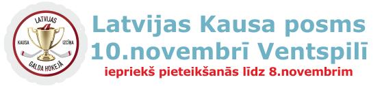 Latvijas Kauss